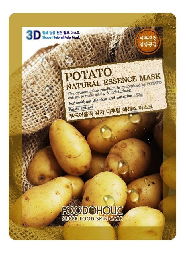 Купить Тканевая 3D маска с экстрактом картофеля Potato Natural Essence 3D Mask 23г, FoodaHolic