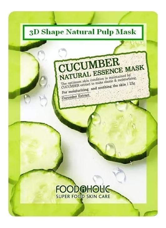 Купить Тканевая 3D маска с экстрактом огурца Cucumber Natural Essence 3D Mask 23г, FoodaHolic