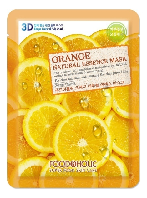 Купить Тканевая 3D маска с экстрактом апельсина Orange Gram Natural Essence 3D Mask 23г, FoodaHolic