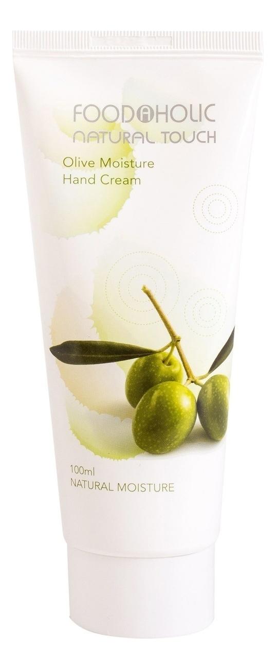 Увлажняющий крем для рук с экстрактом оливы Olive Moisture Hand Cream 100мл цена 2017