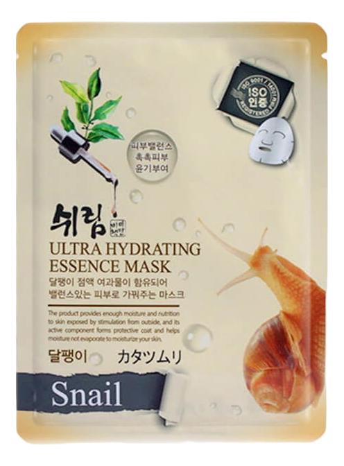 Увлажняющая тканевая маска с улиточным муцином Hydrating Essence Mask Snail 25мл недорого