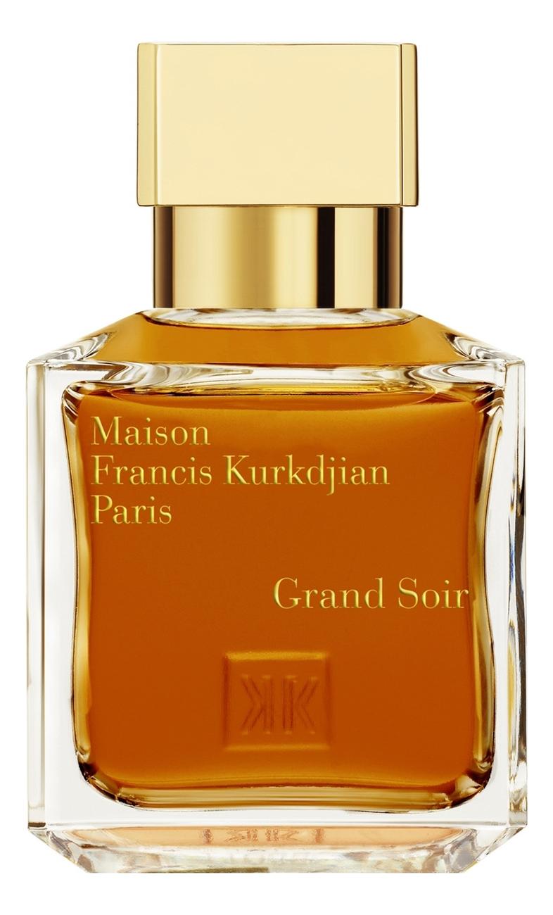 Grand Soir: парфюмерная вода 2мл недорого