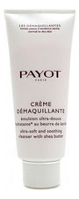 Payot Очищающий и смягчающий крем Les Demaquillantes Creme Ultra-Soft And Soothing Cleanser 200мл