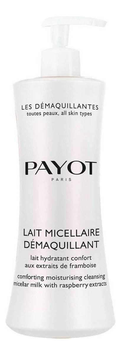 Молочко очищающее для всех типов кожи Lait Micellaire Demaquillant 200мл payot молочко очищающее успокаивающее creme 2 400 мл
