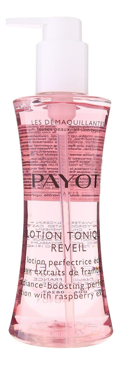Тоник-эксфолиант для сияния кожи Les Demaquillantes Lotion Tonique Reveil 200мл lierac tonique eclat lotion vitaminee