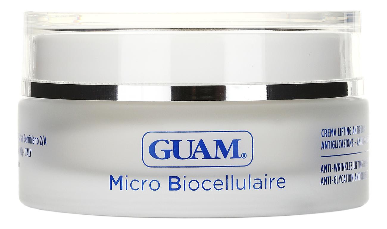 Крем-лифтинг с экстрактом микроводорослей Micro Biocellulaire Crema Lifting Antirughe 50мл