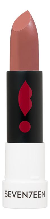Устойчивая матовая губная помада Matte Lasting Lipstick SPF15 5г: 01 Натуральный беж устойчивая матовая губная помада matte lasting lipstick spf15 5г 11 бордо