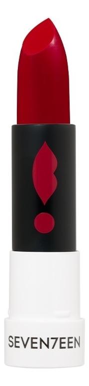 Устойчивая матовая губная помада Matte Lasting Lipstick SPF15 5г: 11 Бордо устойчивая матовая губная помада matte lasting lipstick spf15 5г 11 бордо