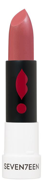 Устойчивая матовая губная помада Matte Lasting Lipstick SPF15 5г: 02 Розовый беж устойчивая матовая губная помада matte lasting lipstick spf15 5г 11 бордо