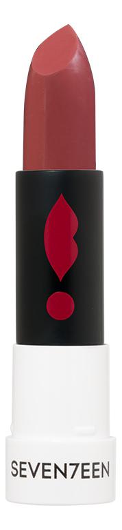 Устойчивая матовая губная помада Matte Lasting Lipstick SPF15 5г: 03 Бейлиз устойчивая матовая губная помада matte lasting lipstick spf15 5г 11 бордо