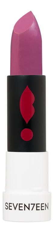 Устойчивая матовая губная помада Matte Lasting Lipstick SPF15 5г: 33 Красный цикламен устойчивая матовая губная помада matte lasting lipstick spf15 5г 11 бордо