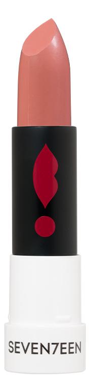 Устойчивая матовая губная помада Matte Lasting Lipstick SPF15 5г: 35 Ледяной абрикос устойчивая матовая губная помада matte lasting lipstick spf15 5г 11 бордо