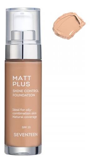 Купить Тональный крем длительного действия Matt Plus Shine Control Foundation SPF20 30мл: No 04, Seventeen