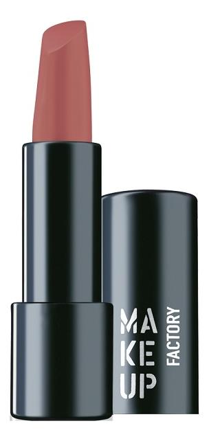Устойчивая полуматовая помада для губ Magnetic Lips Semi - Mat & Long Lasting 4г: 235 Classy Rosewood