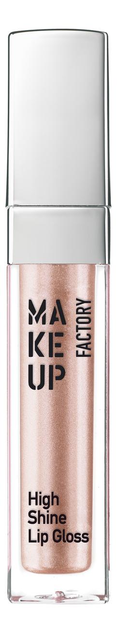 Купить Блеск для губ с эффектом влажных губ High Shine Lip Gloss 6, 5мл: 35 Pearly Apricot Blush, MAKE UP FACTORY