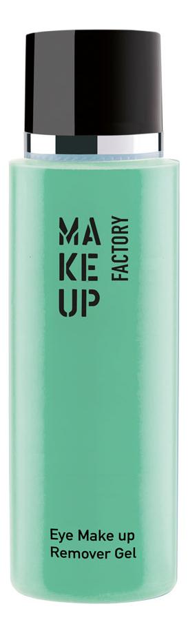 Гель для снятия макияжа глаз Eye Make up Remover Gel 125мл