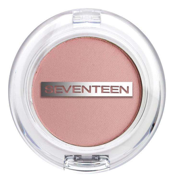 Севентин косметика купить ростов avon parfum man