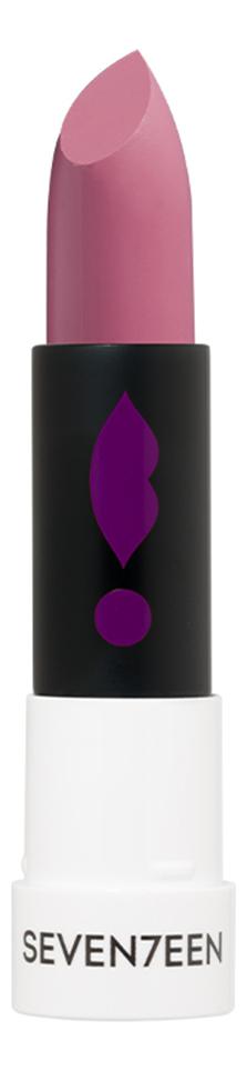 Помада для губ увлажняющая Lipstick Special 5г: 309 Ice Berry фото