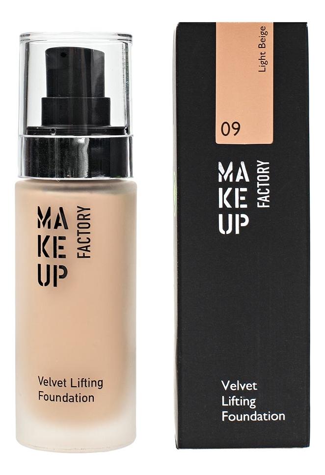 Купить Тональный крем с эффектом лифтинга Velvet Lifting Foundation 30мл: 09 Light Beige, MAKE UP FACTORY