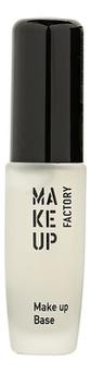 Купить Основа под макияж Make up Base 15мл, MAKE UP FACTORY