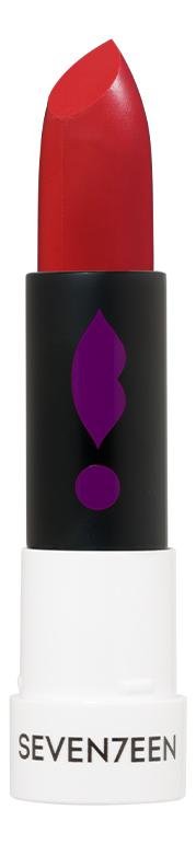 Помада для губ увлажняющая Lipstick Special 5г: 348 Real Red