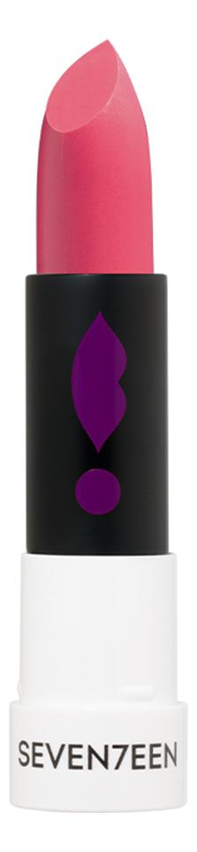 Помада для губ увлажняющая Lipstick Special 5г: 359 Spring Rose