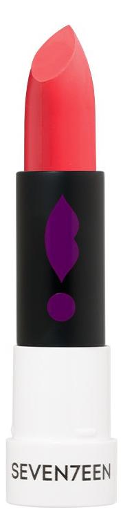 Помада для губ увлажняющая Lipstick Special 5г: 360 Spring Bouquet