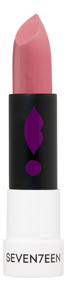 Купить Помада для губ увлажняющая Lipstick Special 5г: 405 Palest Pink, Seventeen