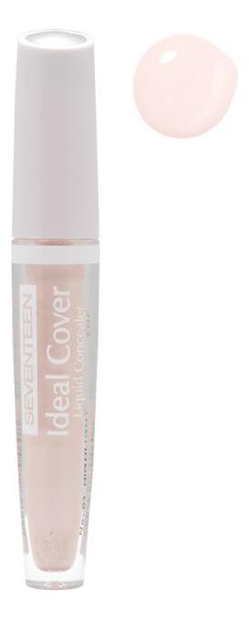 Консилер для лица Ideal Cover Liquid Concealer 5г: 01 Highlight недорого