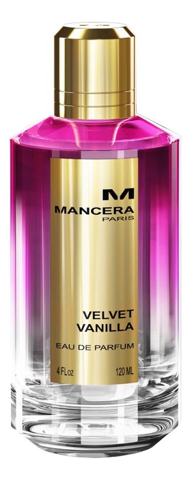 Velvet Vanilla: парфюмерная вода 8мл недорого