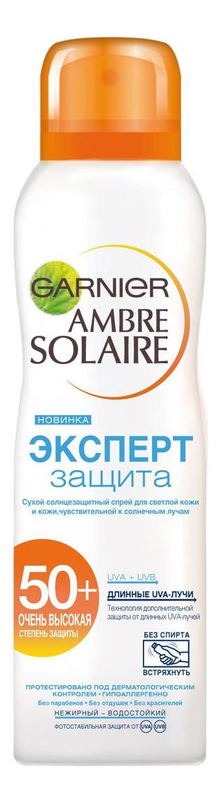 Солнцезащитный сухой спрей для тела Эксперт защита Ambre Solaire SPF50+ 200мл недорого