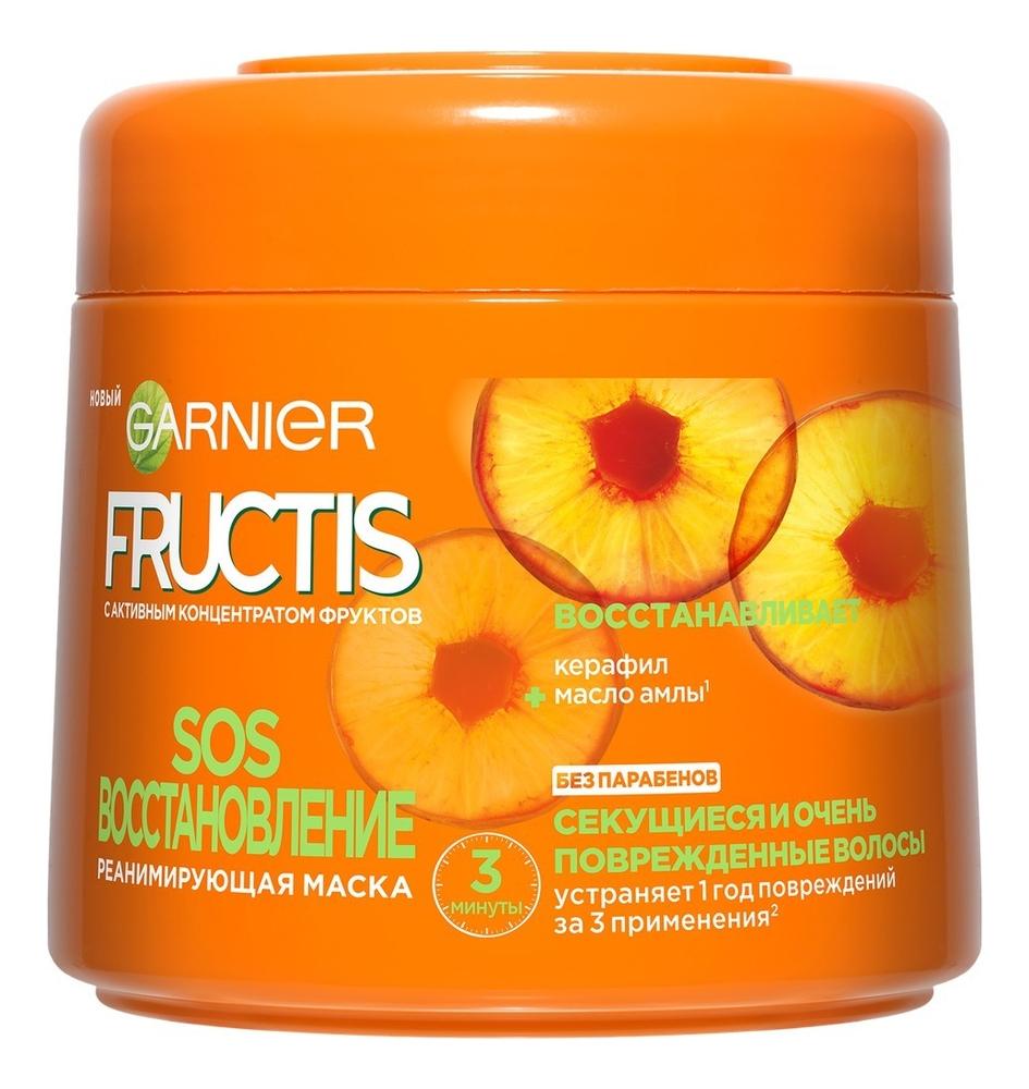 Купить Реанимирующая маска для волос SOS Восстановление Fructis 300мл, GARNIER