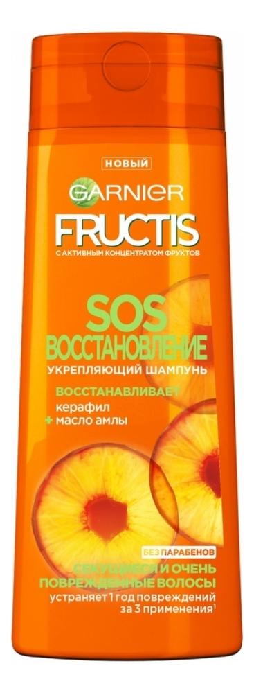 Купить Укрепляющий шампунь для волос SOS Восстановление Fructis: Шампунь 250мл, GARNIER