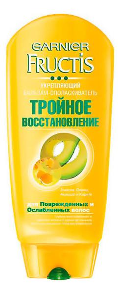 Укрепляющий бальзам-ополаскиватель для волос Тройное восстановление Fructis: Бальзам-ополаскиватель 200мл гарньер фруктис бальзам ополаскиватель для волос густые и роскошные garnier fructis