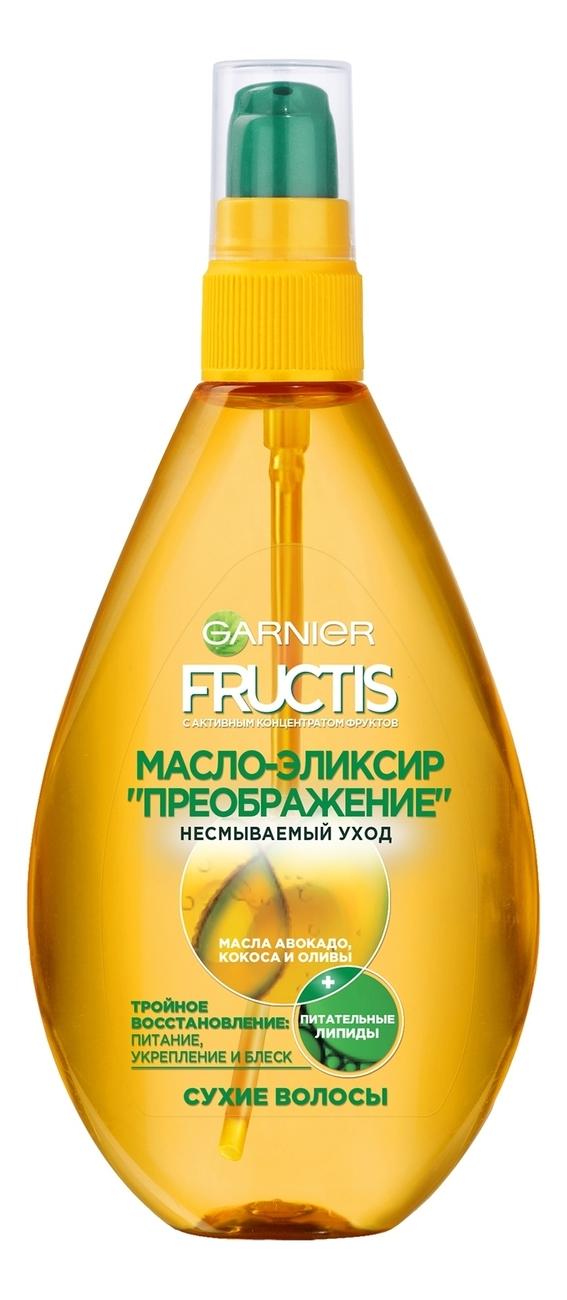 Масло-эликсир для волос Преображение Fructis 150мл со эликсир купить