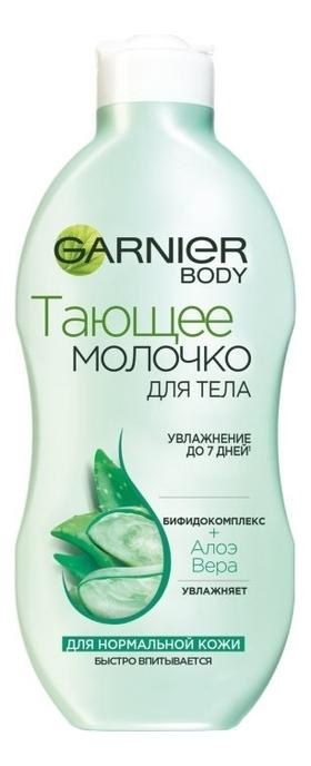 Купить Тающее молочко для тела с алоэ вера 250мл, GARNIER