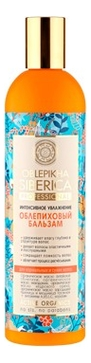 Купить Бальзам для нормальных и сухих волос Облепиховый Oblepikha Siberica 400мл, Natura Siberica