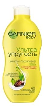 Укрепляющее молочко для тела Ультраупругость 250мл