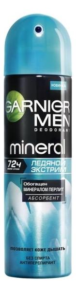 цена на Дезодорант-спрей Ледяной экстрим Mineral GARNIER MEN 150мл