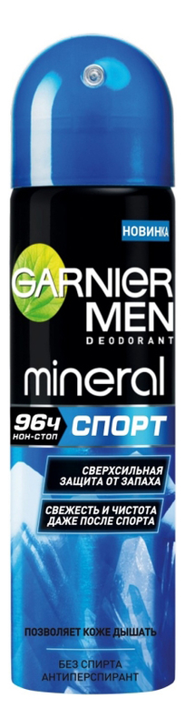 цена на Дезодорант-спрей Спорт Mineral GARNIER MEN 150мл