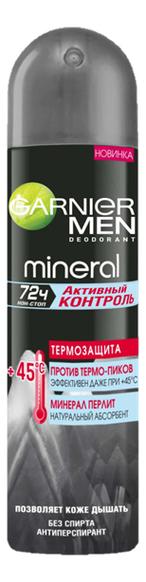 цена на Дезодорант-спрей Термозащита Mineral GARNIER MEN 150мл