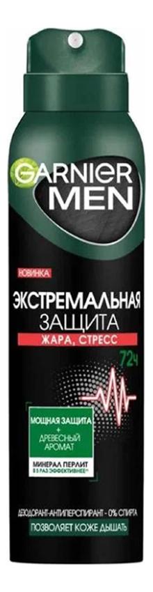 цена на Дезодорант-спрей Экстрим Mineral GARNIER MEN 150мл