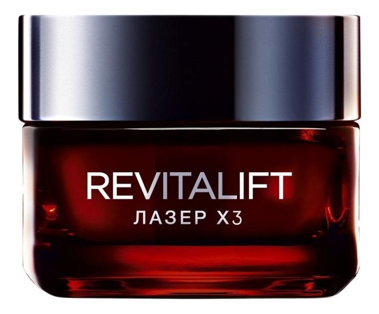 Дневной регенерирующий глубокий уход для кожи лица Лазер x3 Revitalift 50мл