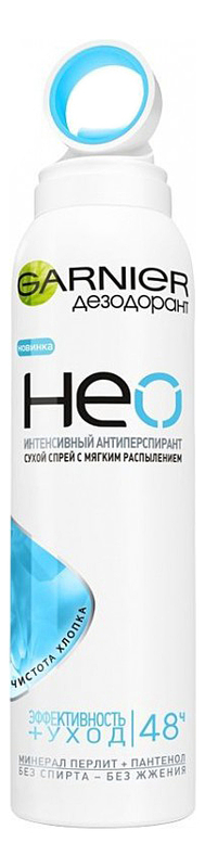 Купить Дезодорант-спрей Нео 150мл (чистота хлопка), GARNIER