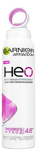 Купить Дезодорант-спрей Нео 150мл (нежный букет), GARNIER
