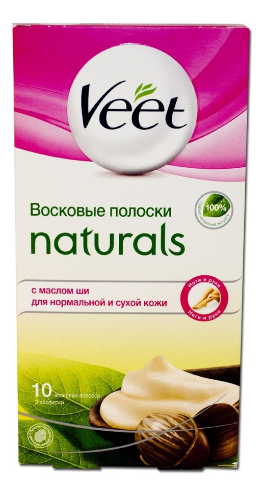 Восковые полоски Naturals 10шт (масло Ши)