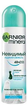 Дезодорант-спрей Невидимый Ледяная свежесть Mineral 150мл garnier дезодорирующий спрей mineral невидимый ледяная свежесть 150 мл