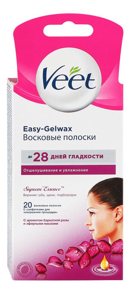 Восковые полоски для лица и чувствительных участков тела 20шт (бархатная роза и эфирные масла)