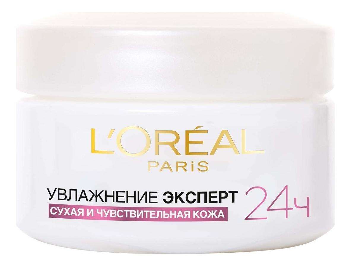 Купить Крем для сухой и чувствительной кожи Увлажнение Эксперт 50мл, L'oreal