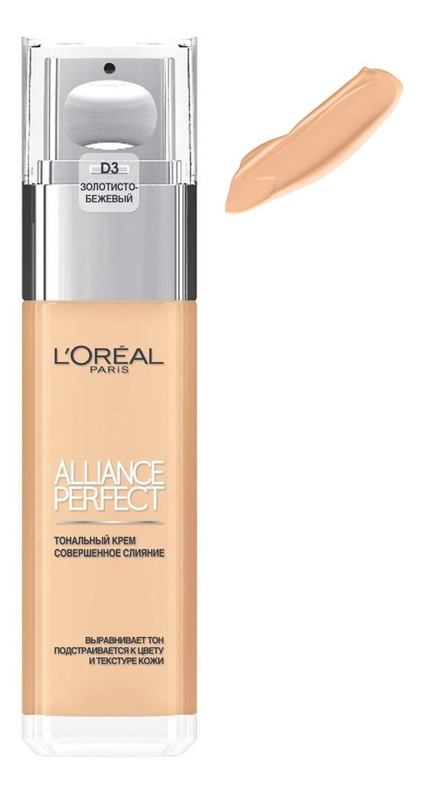 Тональный крем совершенное сияние для лица Alliance Perfect 30мл: D3 Золотисто-бежевый